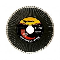 10 Discos Diamantados Turbo 115 * 22,2mm Tools World