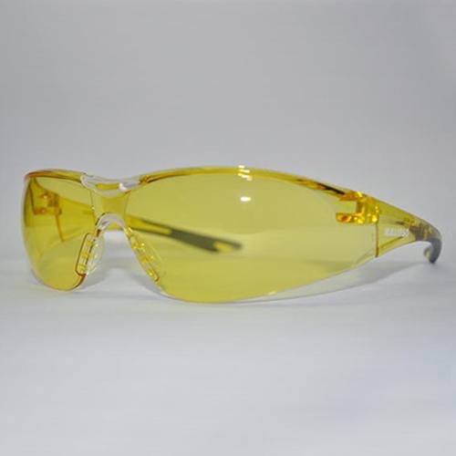 5ab885fde40f3 Óculos de Proteção Bali (Cores) Kalipso Materiais Para Construção