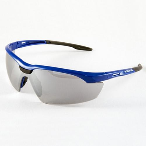 Óculos de Proteção Veneza Cinza Espelhado Kalipso Materiais Para ... 75aa56b6f8